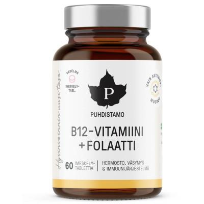 Vitamin B12 Folate 60 pastilek malina (VitamínB12 s folátemQuatrefolic®)