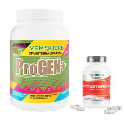 ProGEN+ 900g moka + Beta Ecdysterone 95% 90 kapslí